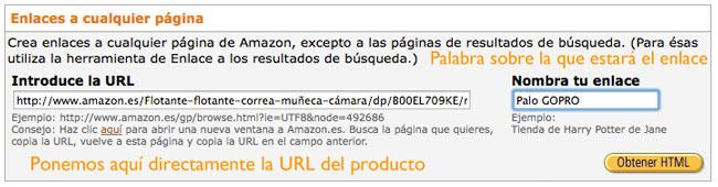 enlazar-a-cualquier-producto-amazon-afiliados